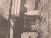 Улочка в Блуа 1993г. 23Х16
